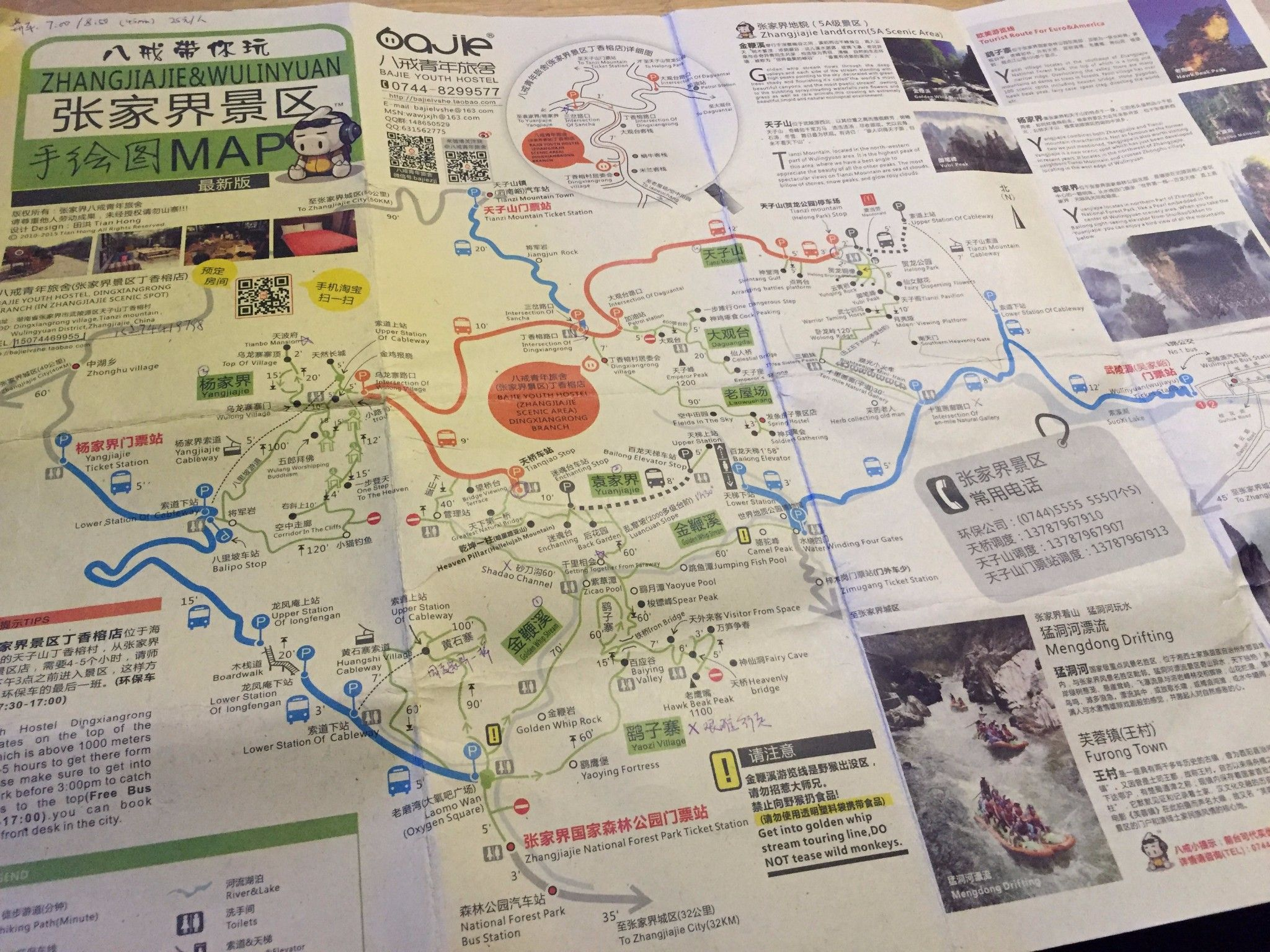 zhangjiajie tourist map