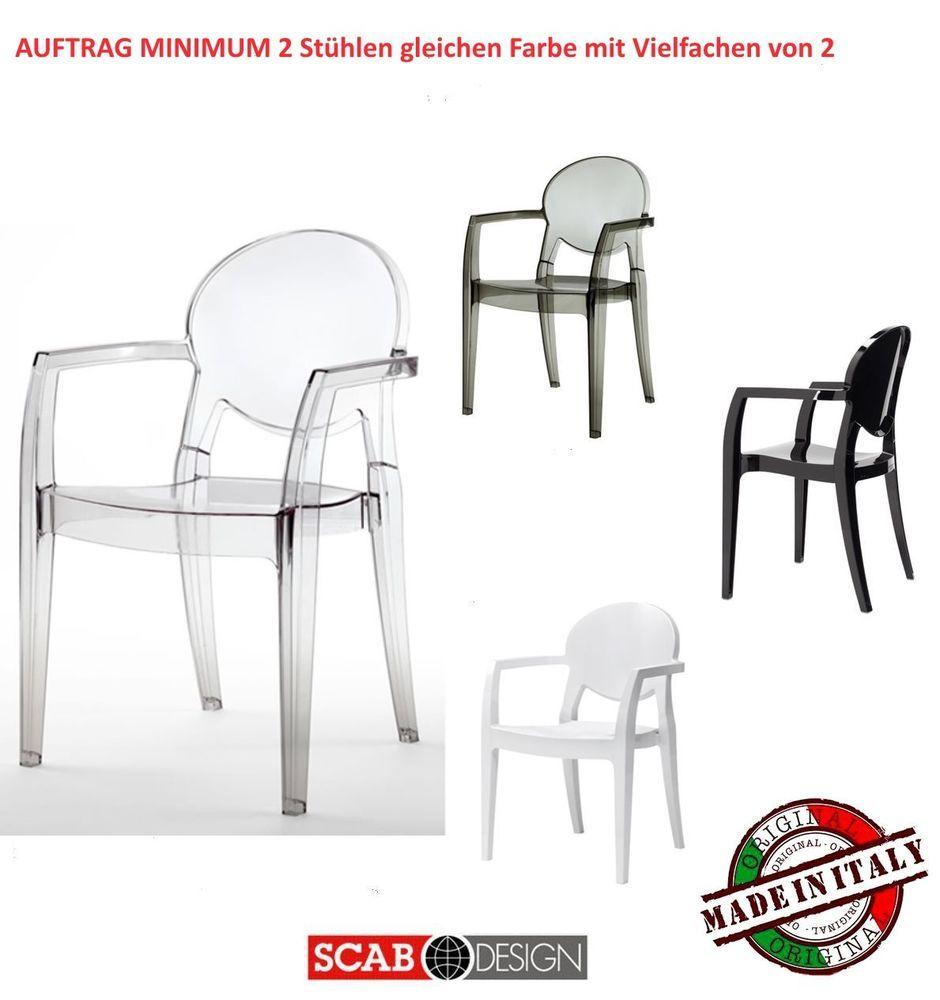 Badezimmer Stuhl Kunststoff Elegant Hocker Fr Badezimmer