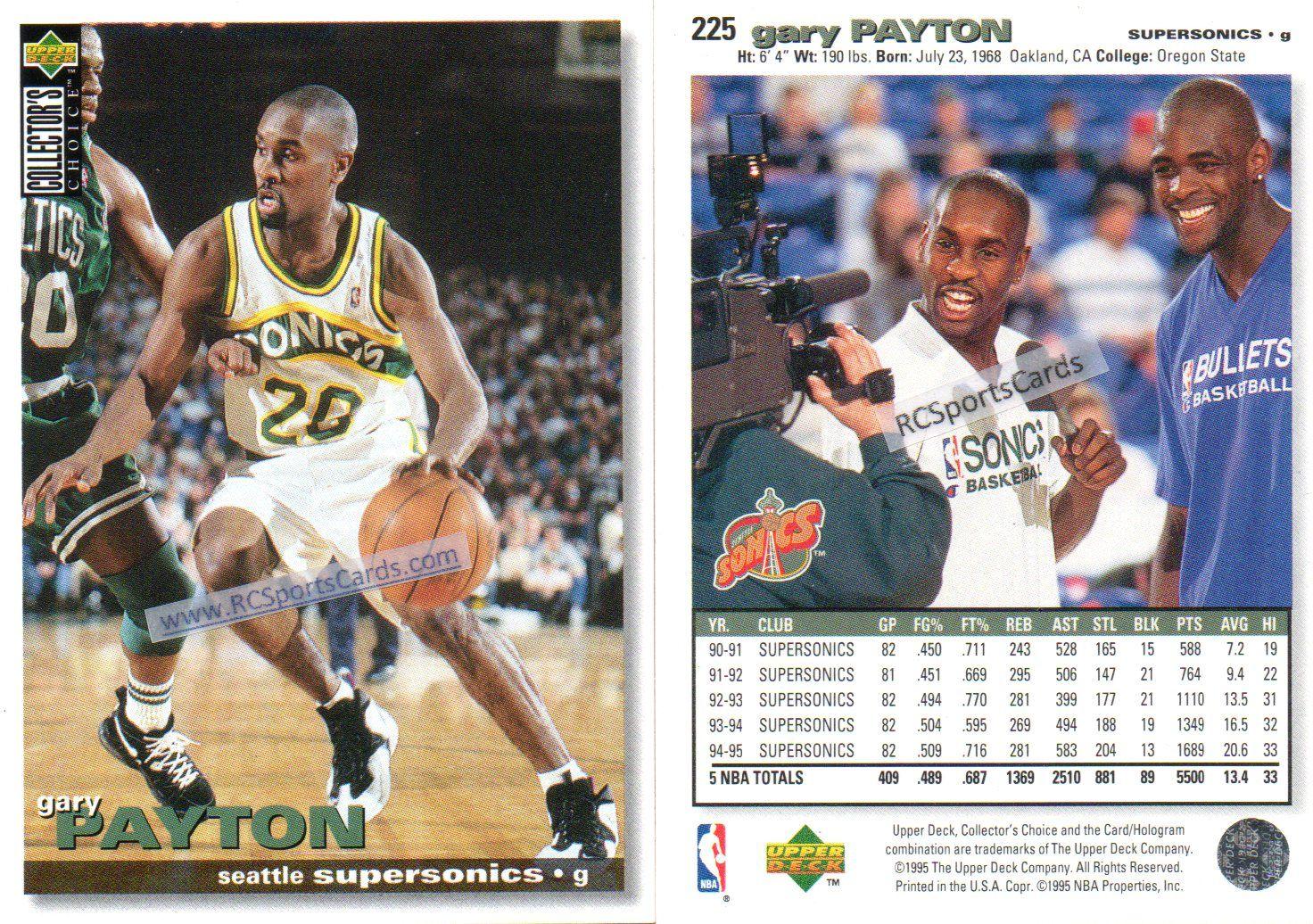 Park Art My WordPress Blog_Kobe Bryant Skybox Rookie Card 142