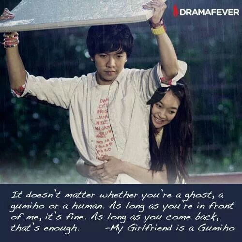 my girlfriend is a gumiho gumiho korean drama quotes