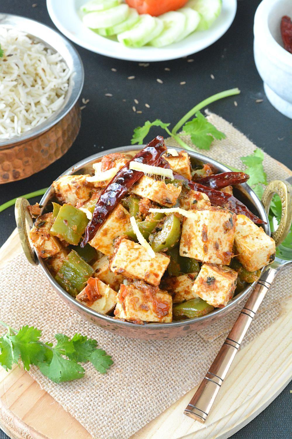 kadai paneer no onion no garlic recipe potluck dishes paneer dry recipe paneer dishes on hebbar s kitchen kadai paneer id=31509
