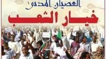 الاستقلال لم يكن هدفا في حد ذاته ..  بقلم د. ابوممد ابوآمنة