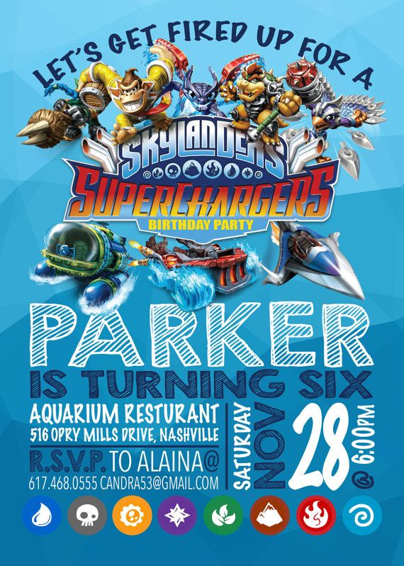 Skylanders Birthday Invitation NEW Superchargers Party Printable Invite This Listing Is For 2