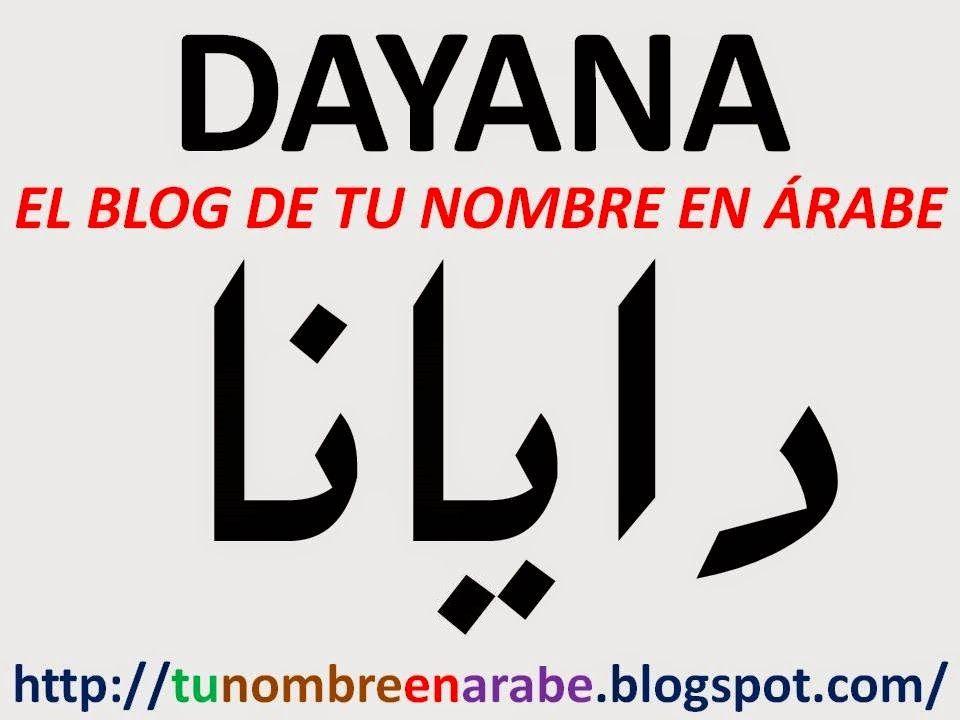 Nombres En Arabe Para Tatuajes Nombres En Arabe Letras Para