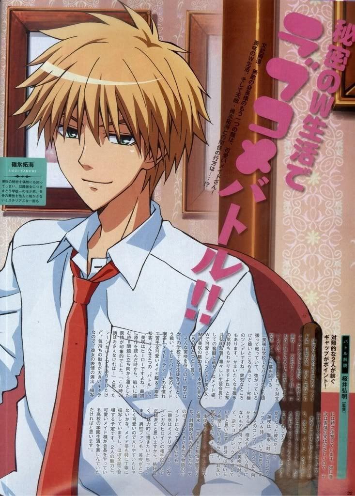 Usui Takumi Maid Sama Hottest Anime Characters Best Romantic