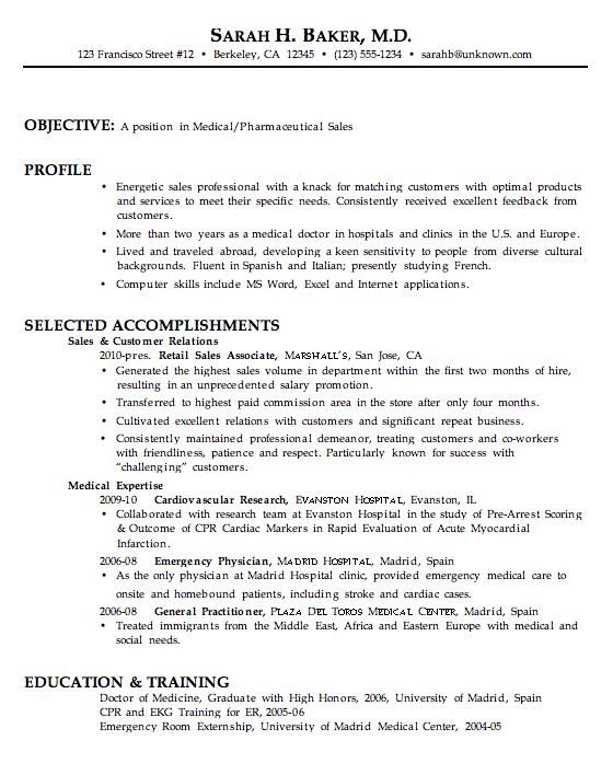 Job Resume Sample - http://www.resumecareer.info/job-resume-sample ...