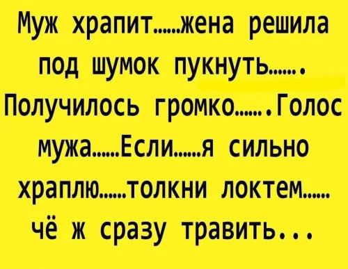 Samye Veselye Anekdoty Russian Jokes Humor Jokes