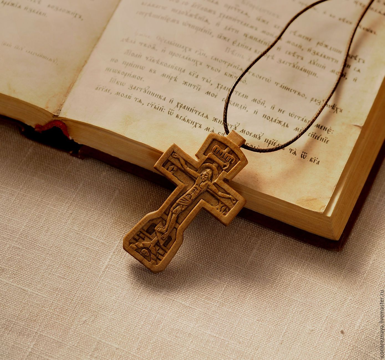 купить невьянск деревянный нательный крест распятие