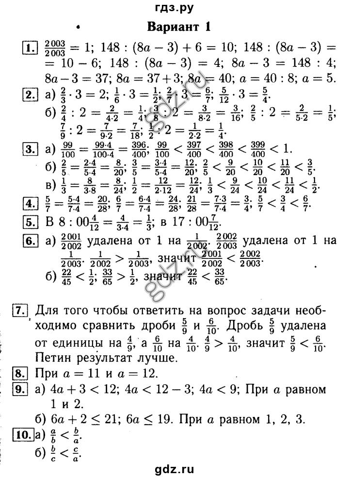 Готовые домашние задания по физике 10 класс к учебнику жилко