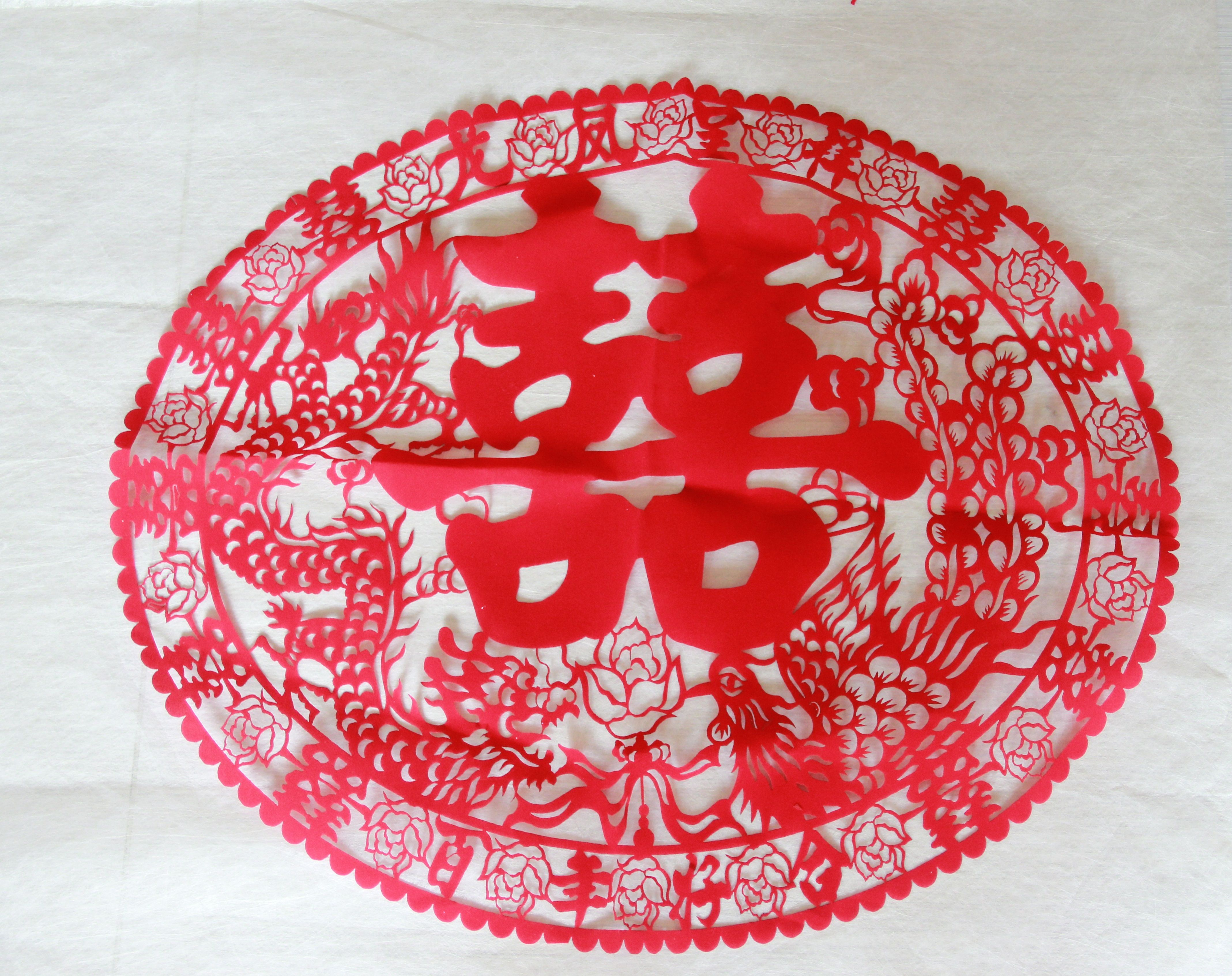 Chinese Wedding Decoration Strike it On the Wall The word means ...