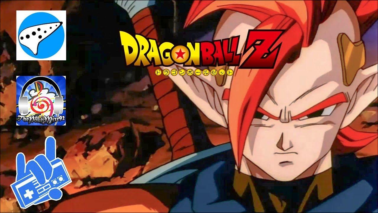 Dragonball Z Tapion Theme Epic Rock Cover feat. David