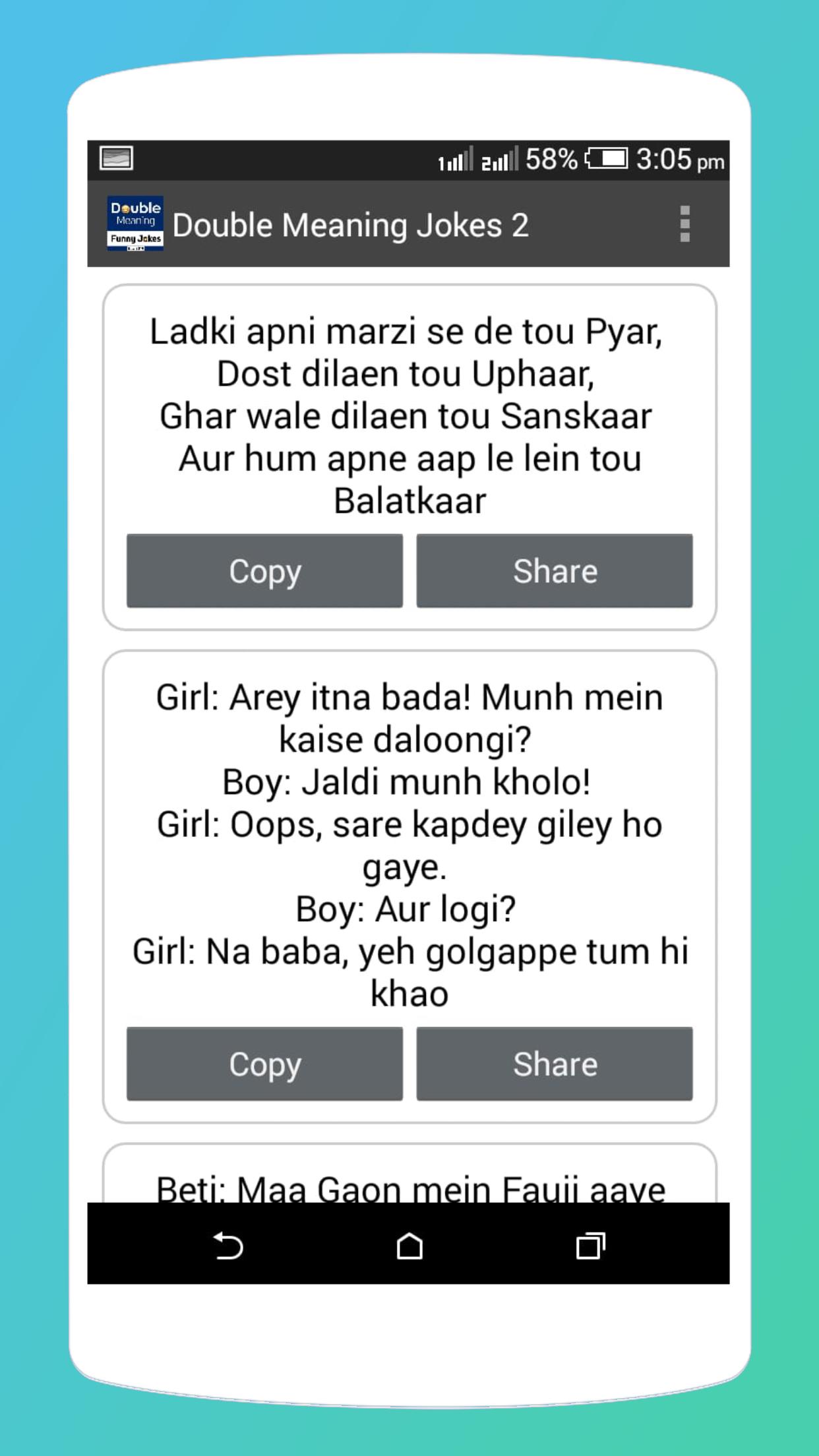 Double Meaning Jokes In Hindi Double Meaning Jokes In Urdu