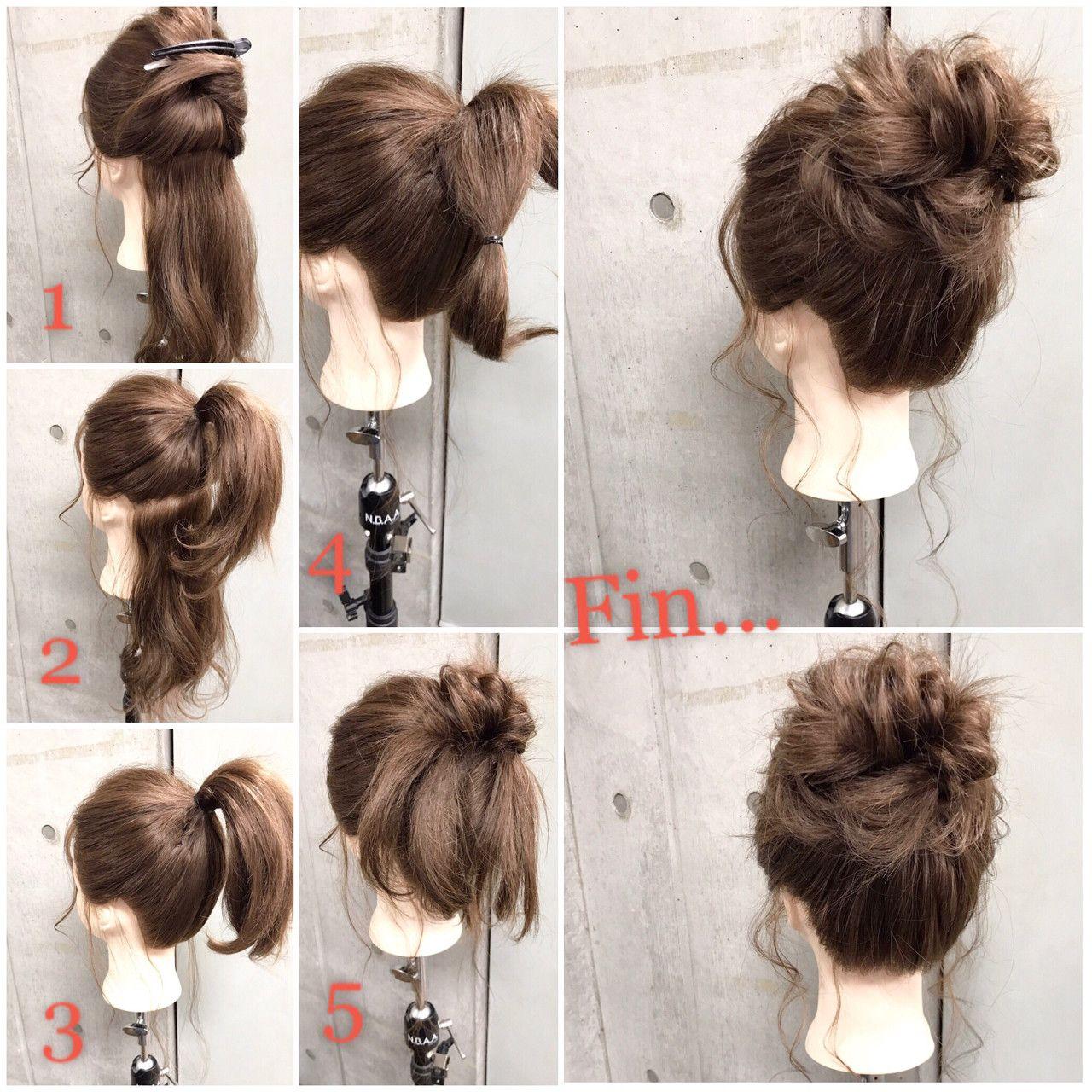 簡単で可愛い 自分でできるヘアアレンジ 春にピッタリのカジュアルアレンジpart8 くるりんぱで作るシンプルだけど凝った風な質感が可愛いカジュアル お団子style ゴム4本ピン2本 所有時間10分 1 耳上を目安に上下に分 Hair Up Styles Hair Styles Hair Tutorial