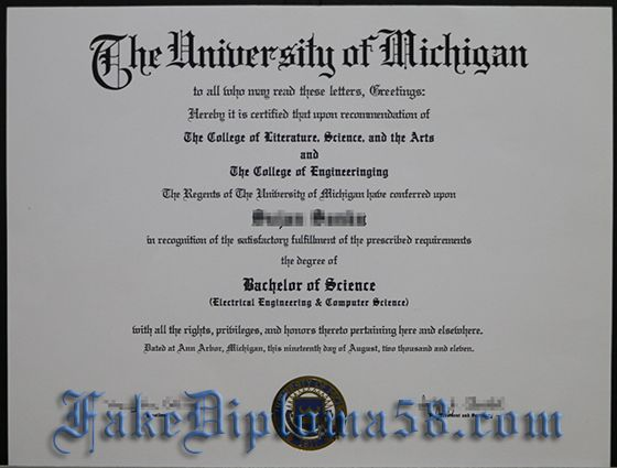 Devry University Degree Sample Buy Fake Degree Buy Fake Diploma