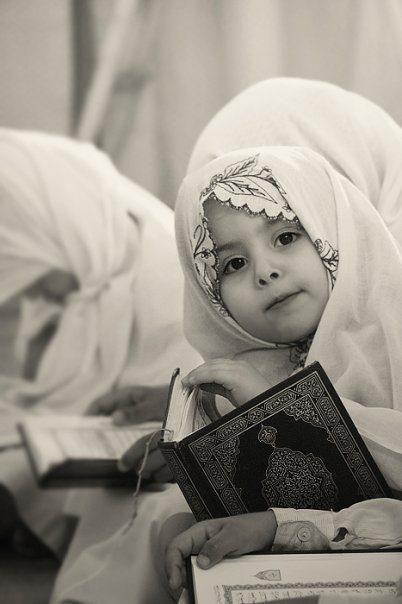 pin by ummiteacher nanie on teachnanie islam muslim