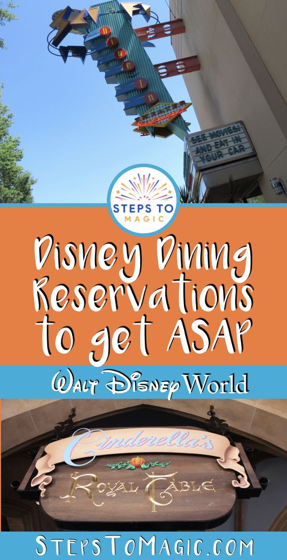 Top Ten Disney Advance Dining Reservations To Get ASAP