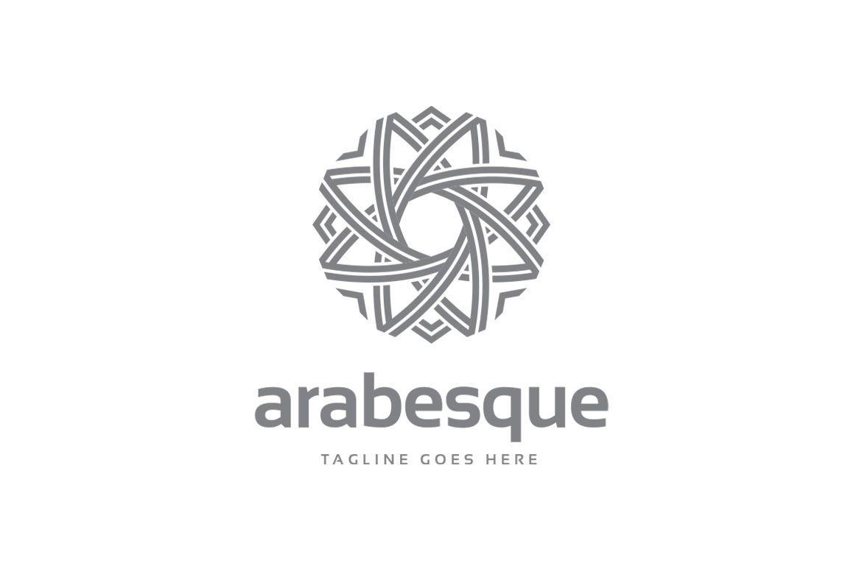 Arabesque Logo Template