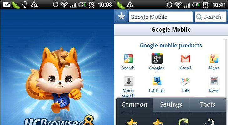uc browser 5.0