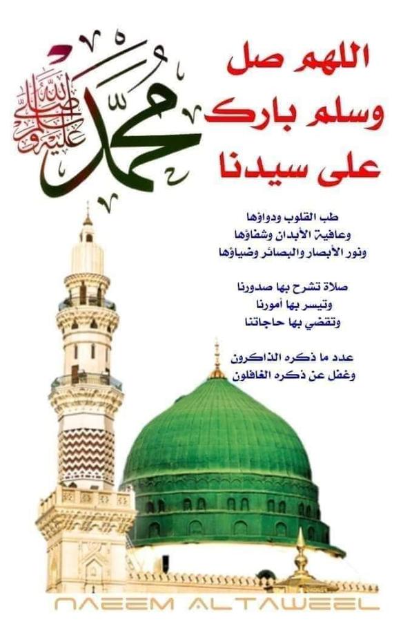 19 تويتر الرئيسي ة Islamic Quotes Quran Islamic Quotes Quotes