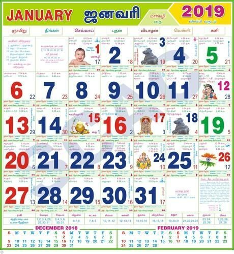 January 2019 Tamil Monthly Calendar Monthly Calendar In 2019