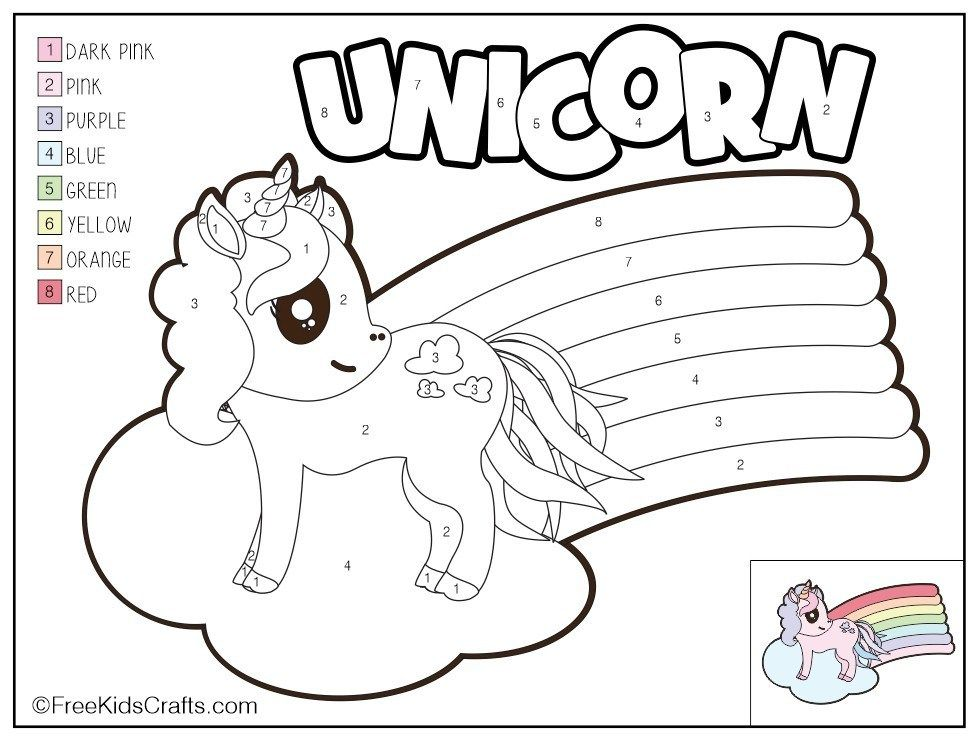 Color By Number Unicorn Printable Free Kids Crafts Unicorn Coloring Pages Unicorn Printables Christmas Coloring Pages