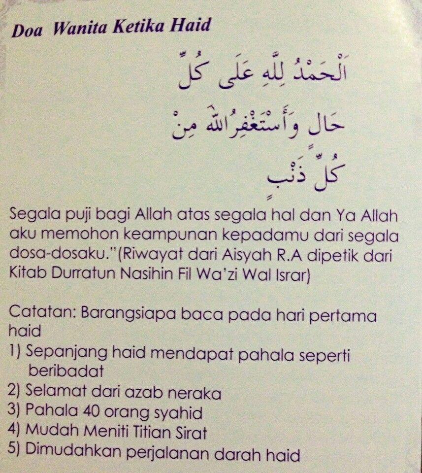 Doa Untuk Wanita Ketika Haid Doa Kutipan Agama Kutipan Motivasi