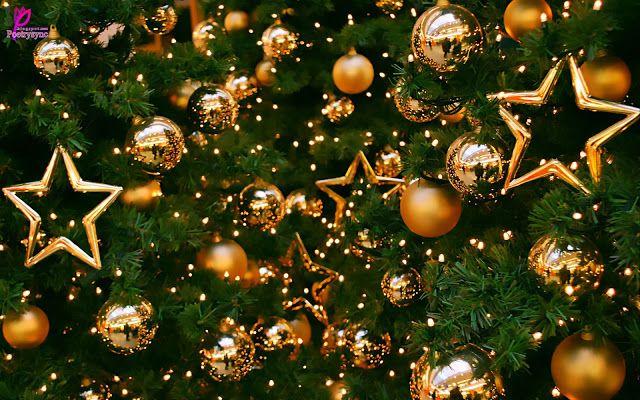 Merry Christmas Balls And Tree HD Wallpaper Image