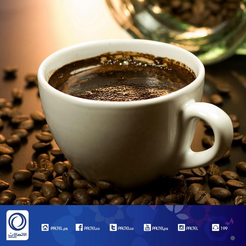 تفضلو معنا على فنجان قهوة Coffee wallpaper, Coffee