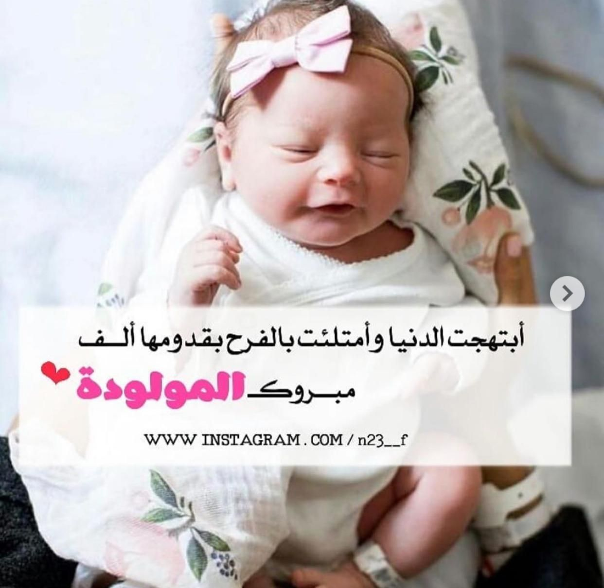 Pin By R On ا Baby Face Face Baby