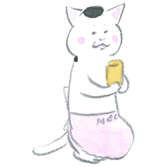 さん 村 今日 猫 の