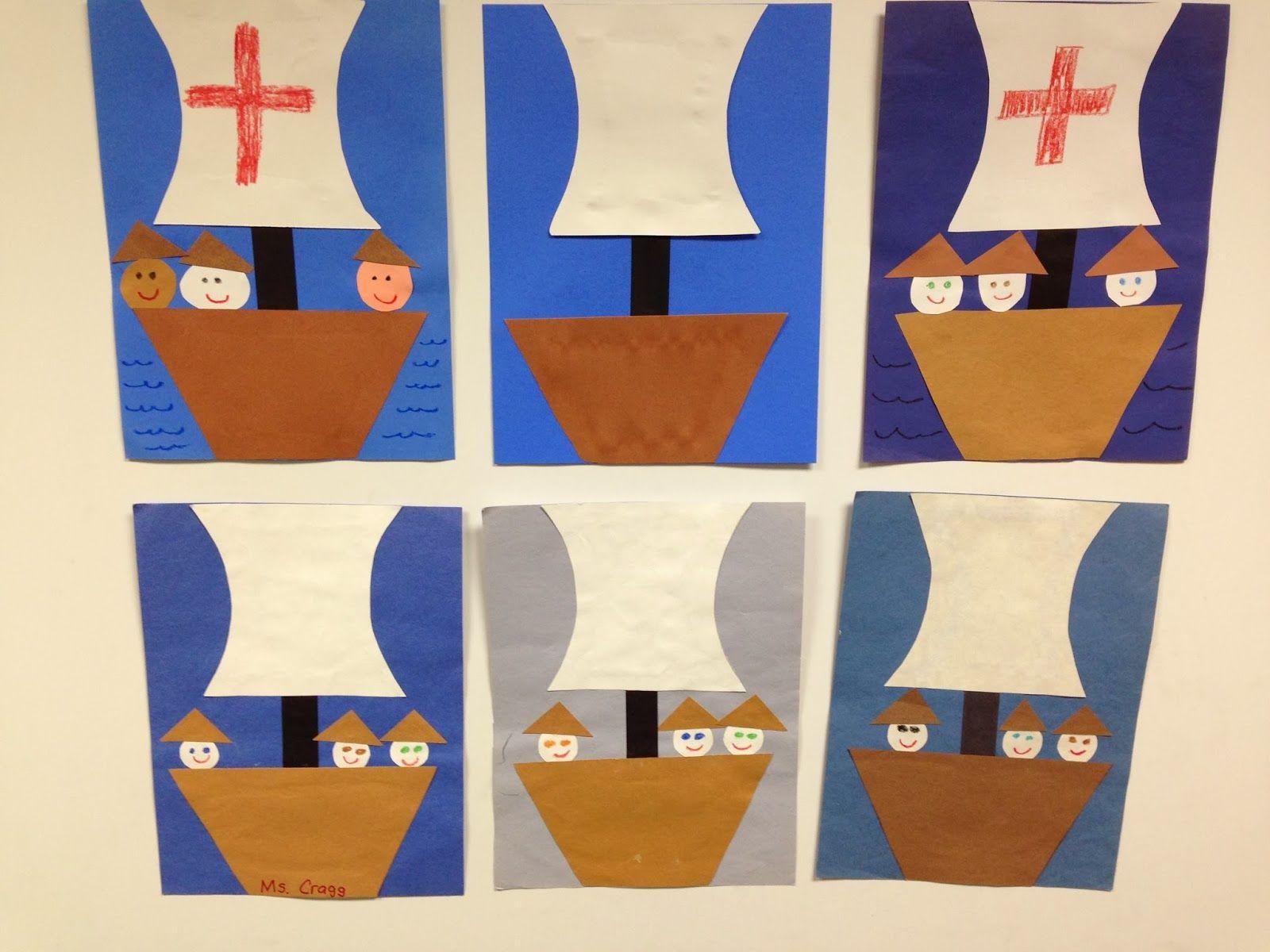 Columbus Day Ship Craftivity