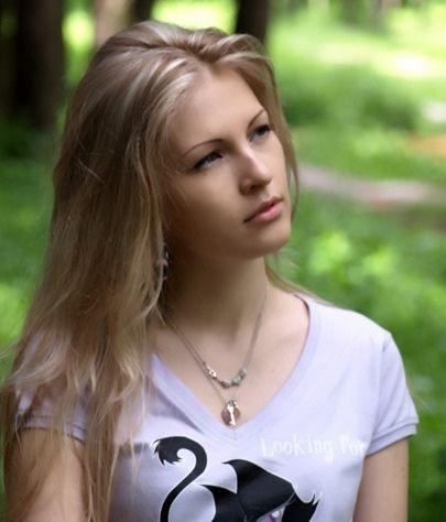 Beautiful Girl In Russian