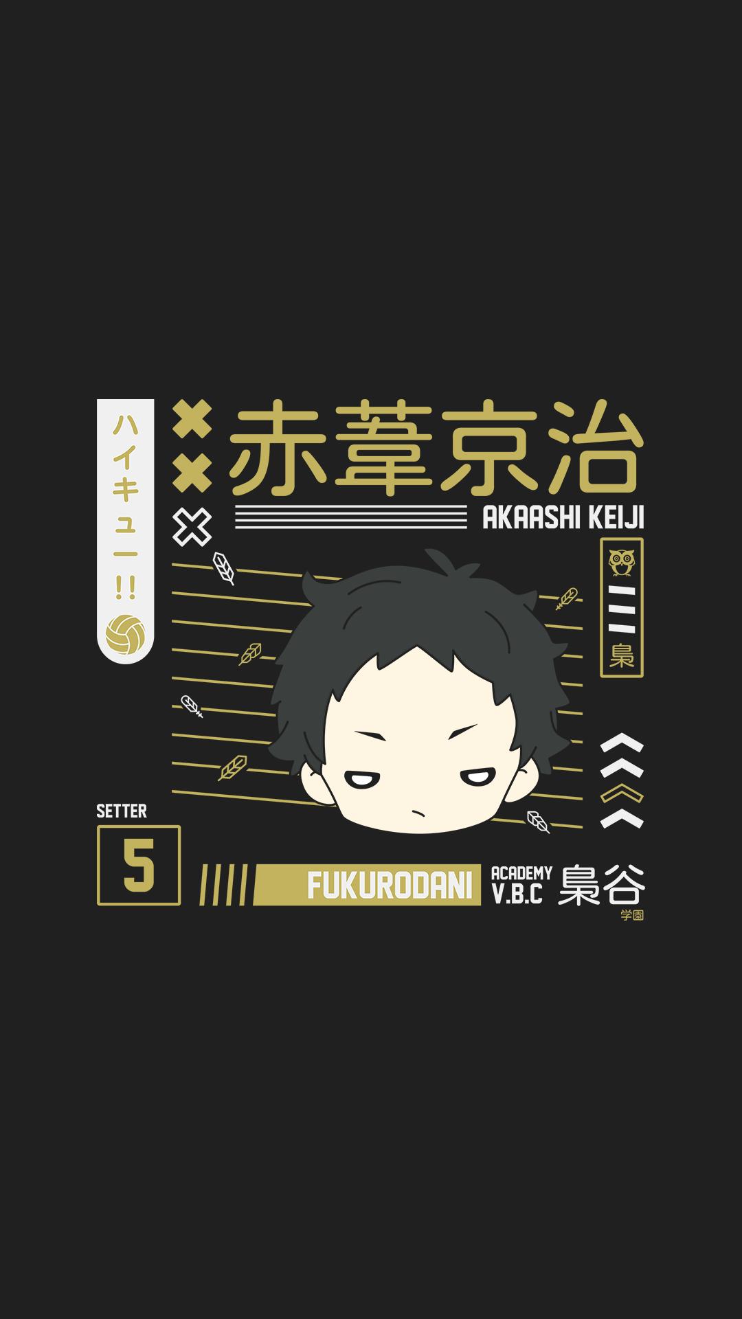 Akaashi Keiji Wallpaper - Fukurodani