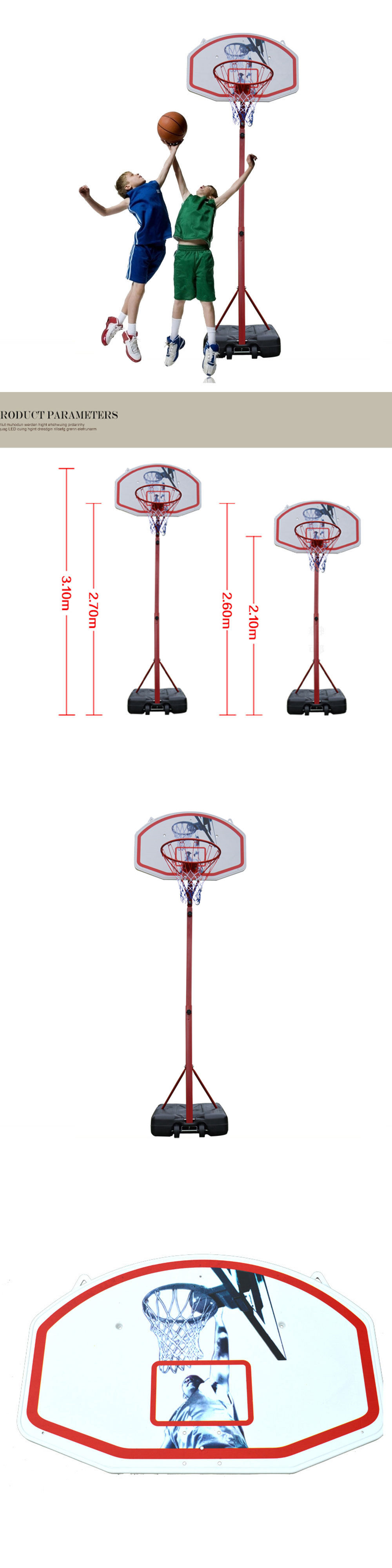 backboard systems 21196 indoor outdoor sports children kids youth