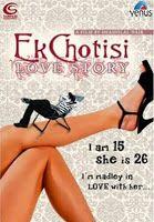Ek Chotisi Love Story-Hot Movie(HD)