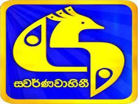 Swaranavahini  hiru