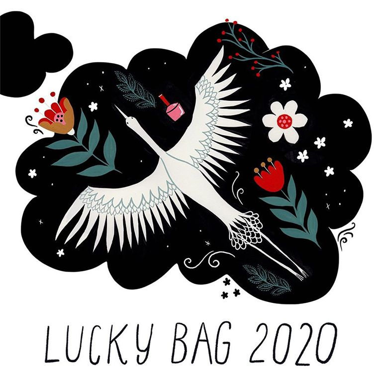 Beautylish Lucky Bags 2020 | Launches 12/26
