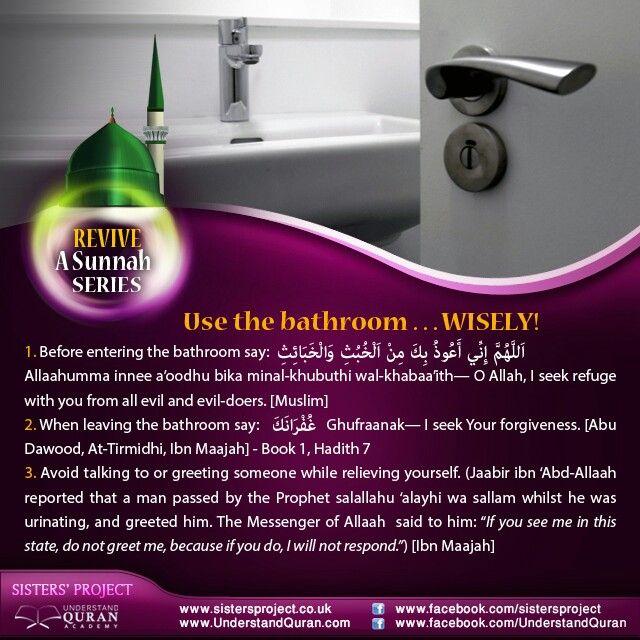 Sunnah Of Using The Bathroom Islam Facts Learn Islam Islamic