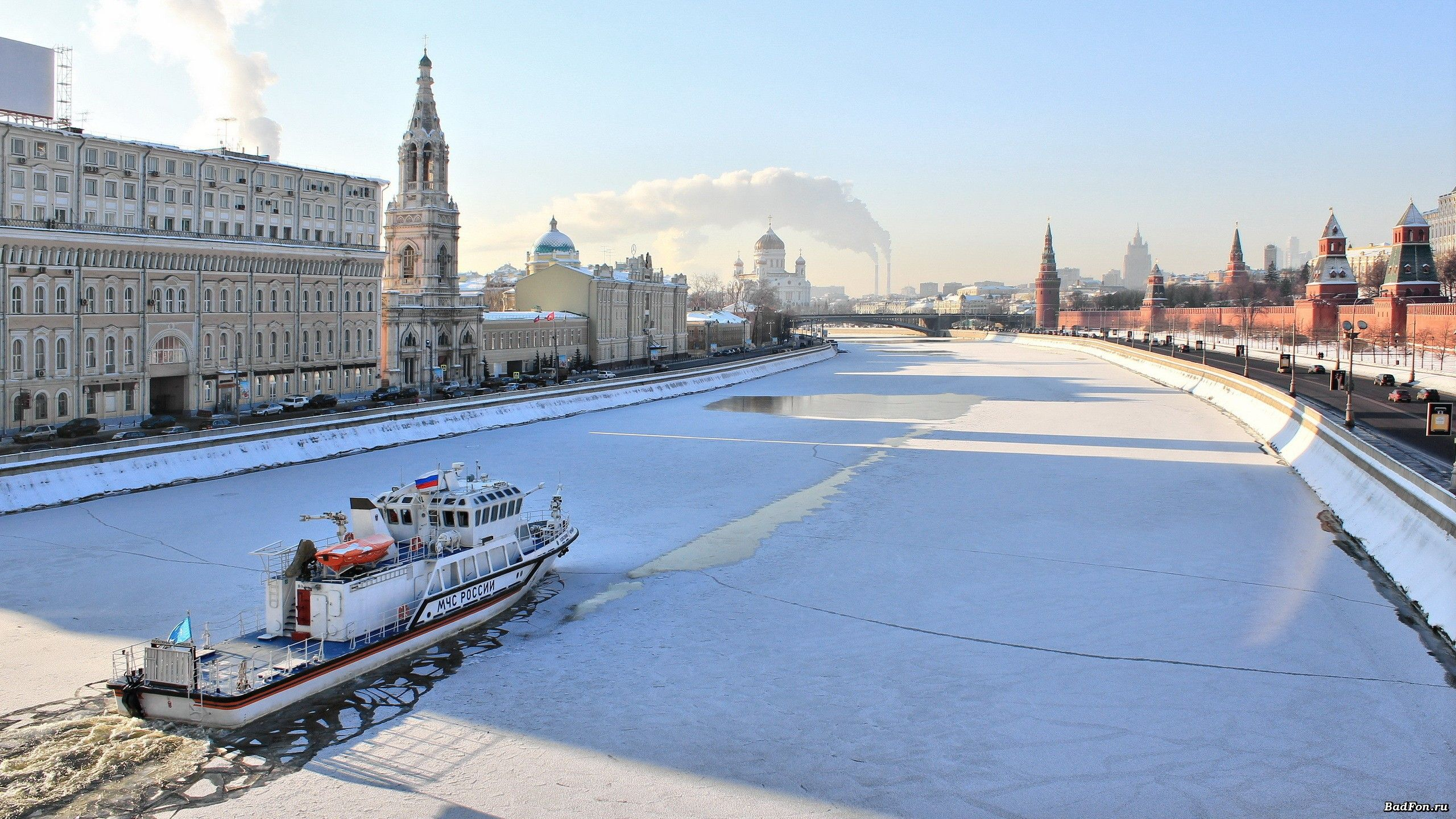 Russia Russia Moscow Winter Moscow