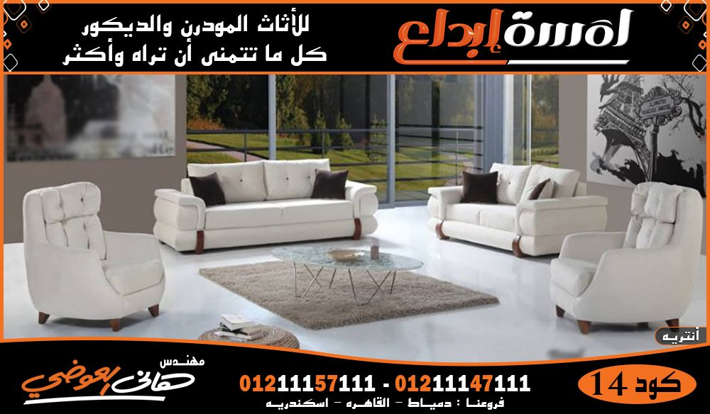 Modern Sofa In 2020 Outdoor Furniture Sets Outdoor Furniture Outdoor Decor