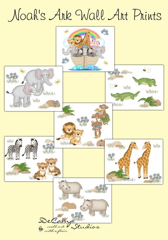 Noah\'s Ark and The Animals 8x10 Wall Art Prints for baby boy or girl ...