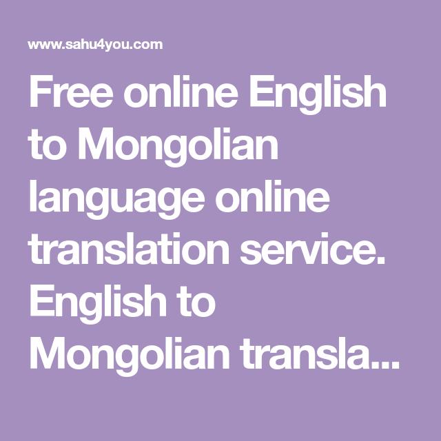 Free Online English To Mongolian Language Online Translation Service English To Mongolian Translator Languages Online Vietnamese Language Indonesian Language
