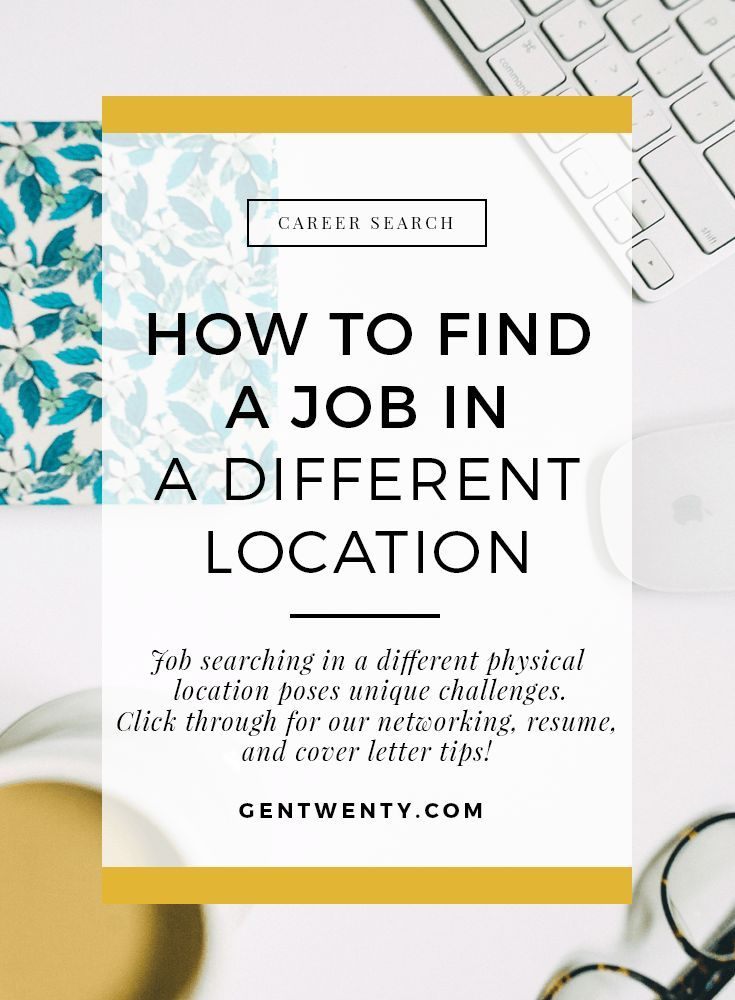Stay organized, make those connections, branch out, land a job