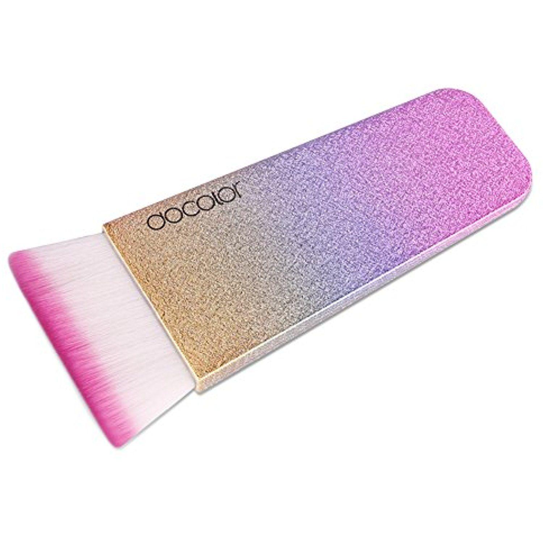Bellexixi 1Pcs Multifunction Contour Colorful Makeup