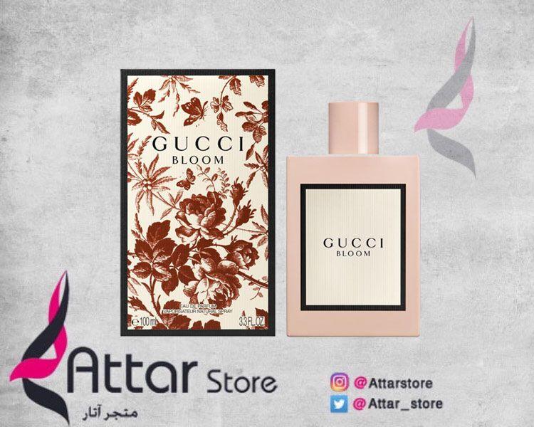 Gucci Bloom عطر زهري لـ النساء ص در عام ٢٠١٧ يحتوي على باقة من الروائح الزهرية الفاتنة والفريدة يعتمد على خلاصة الفل الطبيعية Gallery Wall Frame Perfume