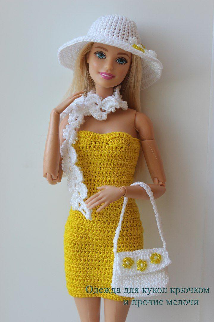 Одежда для кукол крючком и прочие мелочи | Tasker | Pinterest