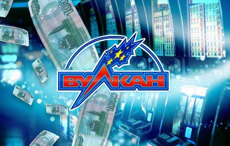 Вулкан бест официальный сайт приглашает всех азартных игроков