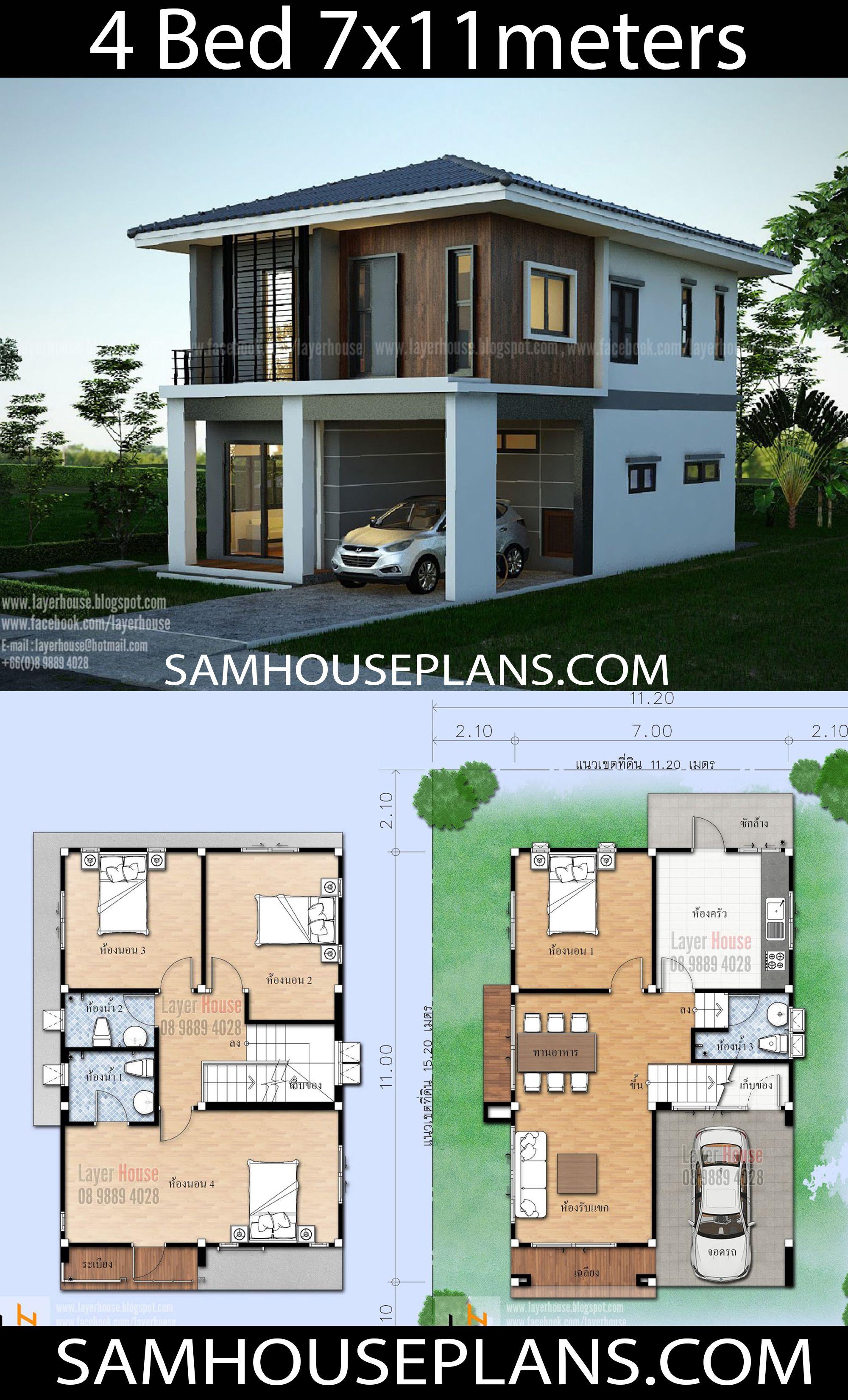 House Plans Idea 7x11 M With 4 Bedrooms House Plans Free Downloads House Construction Plan Minimal House Design Duplex House Plans
