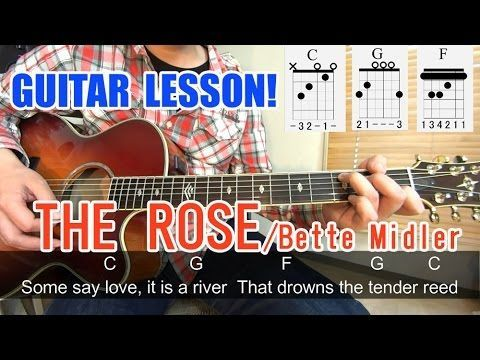 Guitar Lesson for beginners![The Rose/Bette Midler]-Chords/tutorial ...
