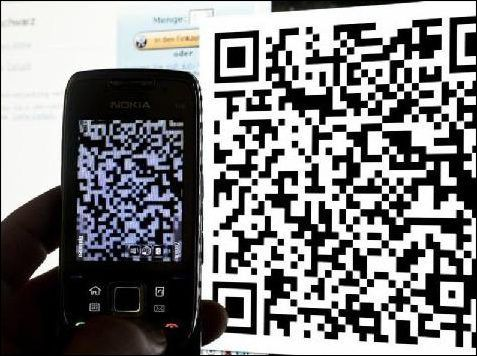 Digicash - Mobile Payment